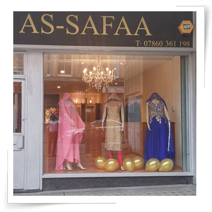 Our boutique on Skinner Street